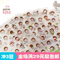 �n���ľ� �ɐ���Ů��͸���N��momoi sticker set ver.2 6��һ��