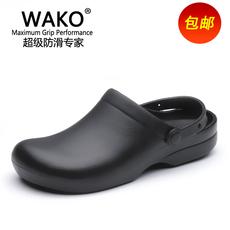 Резиновые сапоги WAKO 9011