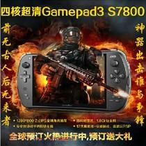 ����S7800 7���ĺ�IPS��WIFI PS4 PS3 NDSL �[��C�ƙC��Ʒ���]