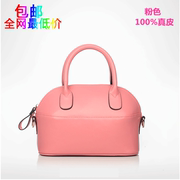 2014 new Boiled dumplings package pillow pack Shell Pack fion leather bags handbags bag aslant