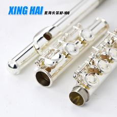 Флейта Xinghai 16 XF-100