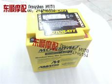 Автомобильная батарея установки/батарея