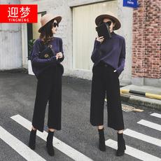 Женские брюки Dream YS18