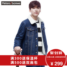 Jacket The meters Bonwe 601661 2016