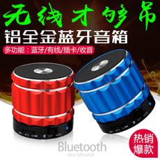 Беспроводная bluetooth колонка Aiek S19