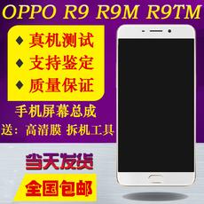 Запчасти для мобильных телефонов R9 OPPO