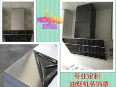 Элементы кухонного гарнитура Customize JQ01T JQ02T