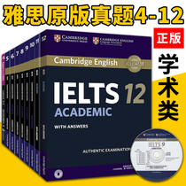 the official cambridge guide to ielts listening test 1