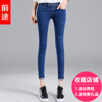 Tight slim Joker Korean version of foot pants
