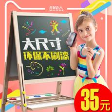 Drawing Board Small Teijin 01