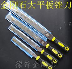 Алмазный напильник Xu Feng