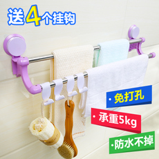 Вешалка для полотенца Yi the times