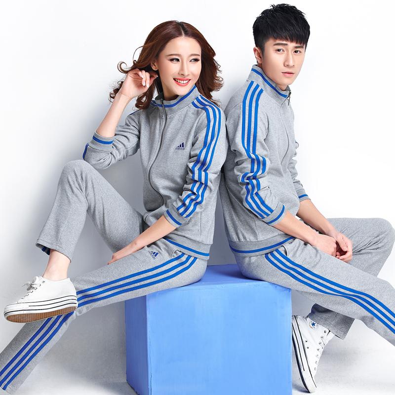 Спортивные Костюмы Женские Китай