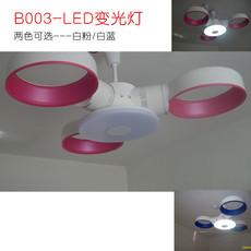 Люстра-вентилятор Xiang language B003 LED