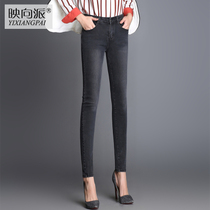 Smoke grey slim Korean body-hugging black stretch skinny jeans