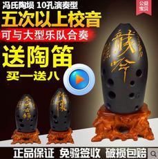 Глиняный сюнь Fung Tao Xun 10