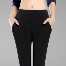 Autumn and winter new large pants in Korean