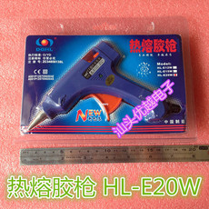 Resultant Force 20w HL-E20W