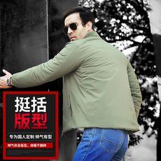 Куртка для туризма с капюшоном 004
