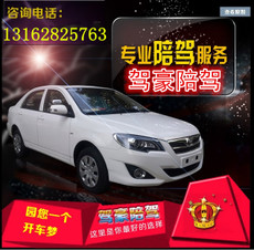 Buick excelle 1.5
