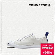 кроссовки Converse Jack Purcell LP 156385C