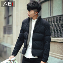 Korean version of the slim collar students current youth clothing