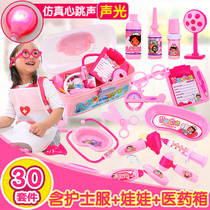 Childrens doctor toy suits baby shots stethoscope medicine chest girls 3-6 girls play simulation