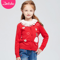 Children's sweater DEESHA d911650804 2016
