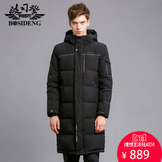 Men's down jacket Bosideng b1601153 2016