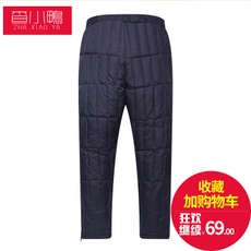 Insulated pants Check ducklings zxy009