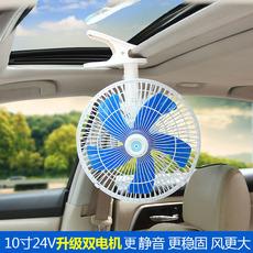 Автомобильный вентилятор An Qi 10 24V12