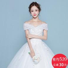 Свадебное платье Honey marriage 2016hs068 2017