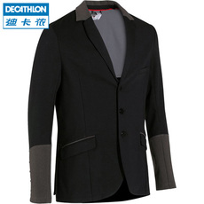 жилет безопасности Decathlon 8354597 FOUGANZA