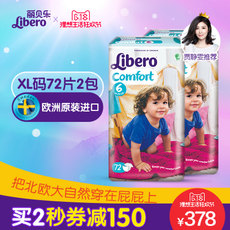 Diapers Music XL72