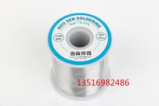 Припой Hao Sen 001 63A 0.5mm