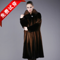 Fur garments Ousdiru lssd33 SD33