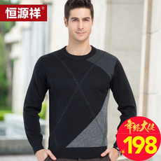 Men's sweater Fazaya 51mk1308