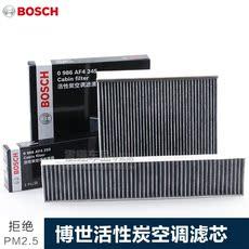 Салонные фильтры Bosch 350 550 750