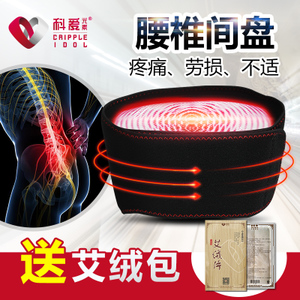 科爱元素电热艾灸护腰带腰椎间盘突出腰间盘保暖夏季加热男女暖宫护腰带