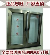 Створка оконная Zhongwang