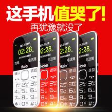 Мобильный телефон Haier HM-M360