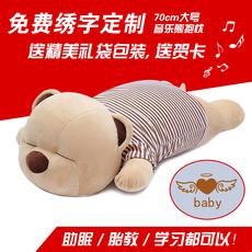 музыкальная подушка Papa bear music pillow
