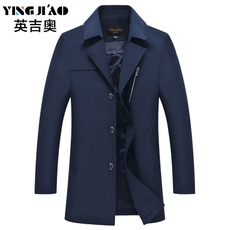 Mens windbreaker Yingjiao yja14c5073 2017