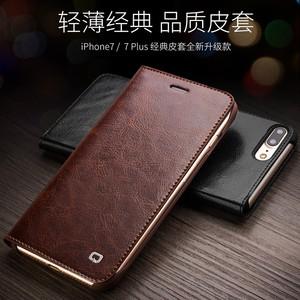 洽利 iphone7 plus手机壳真皮5.5保护套商务皮套苹果8翻盖手机套iPhone手机壳
