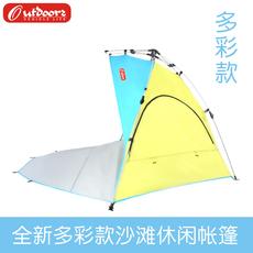 Палатка для рыбалки Outdoorz 1706/1306 3-4
