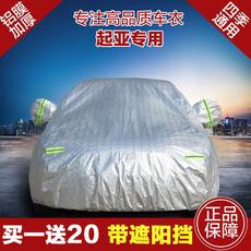 тент для автомобиля Kia K3K2K5