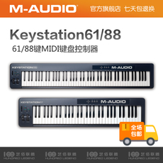 MIDI-клавиатура M/AUDIO M-AUDIO Keystation 61/88 MIDI