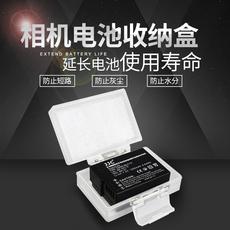 Бокс для хранения аккмуляторов JJC LP-E8