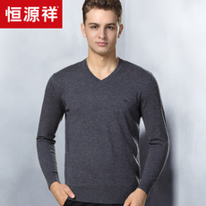 Men's sweater Fazaya 23033991