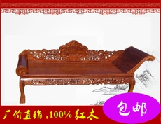 Кушетка рекамье Fortune Inn mahogany furniture
